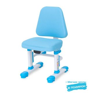 Эргономичный стул с чехлом Rifforma-05 Lux