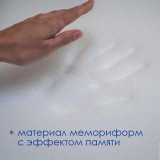 Анатомическая подушка Memory-1